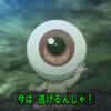 ゲゲゲの鬼太郎 第6シリーズ 第48話 雑感 フェイクニュースに絆される奴ってネットやるべきじゃないよね。完全にバカ丸出しだった。