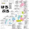 ハロプロメンバーの出身都道府県の図(BEYOOOOONDSとか版)