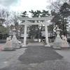 重蔵神社「大鳥居 建立」(完成)