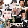 なぜ福岡出身のミュージシャンが多いのか
