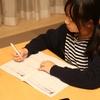 お金をかけずに成績を上げる「自宅学習」のすすめ方②テスト対策も授業の受け方も効率よく!