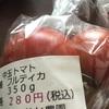 野菜直販へ