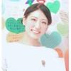 【関西】心を込めて、贈る楽しみを♪(Iwasawa Rika先生)