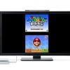 新年最初のWiiUバーチャルコンソールはDS版マリオ64!GBA版 FF1・2!そしてマリオカート64!