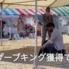 2021.5.4 【大奮闘‼️】ドッグショーで遠征中 Uno1ワンチャンネル宇野樹より