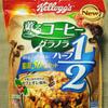 日本ケロッグ 薫るコーヒー グラノラ ハーフ