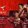 【サッカー】名古屋が1年でJ1昇格!