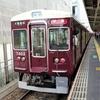 今日の阪急、何系?①200…20200615