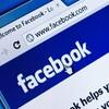 Facebook、レズビアンTシャツの広告を排除