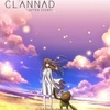 【CLANNAD AFTER STORY】 今更ながらCLANNADは人生だったのか❓