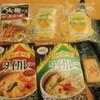 中之島ジュピターさんでかったもの 生パスタリングイネ/タイでたべたタイカレー/中山レーズンサンド/ヤマモリ四川風担々麺
