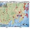 2016年12月13日 21時54分 東京都多摩西部でM3.4の地震