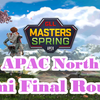 GLL Masters Spring APAC North 4/8 Semi Final Round Day2 結果&まとめ