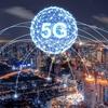 社会を一新する次世代通信5G - その真価は「高速」ではない