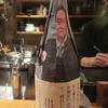 平成最後のプレ祝酒。