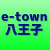 【2019年台風19号】東京西部の一般道通行止め情報。11月3日(日)20時50更新。依然、28区間で台風19号の影響により通行止めが継続。甲州街道(日野橋付近)、陣馬街道、新滝山街道など。八王子市道でも13箇所が長期間通行止めの見込み。