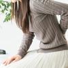 腰痛は自分で治療する時代に突入!いま、覚えておきたい腰痛予防法