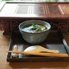 汁まで飲み干しても苦しくならないラーメン。皇帝茶龍麺のお味はいかに