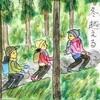 2度目の東海道五十三次歩き19日目の2(坂下宿から鈴鹿峠へ)