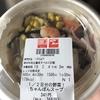 1/2日分の野菜!ちゃんぽんスープ
