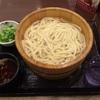【丸亀製麺】毎月1日は「釜揚げうどん」半額の日 ~ほんとこれおいしいんです!~