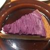 #209 Cafe&Meal MUJI 紫芋のタルト