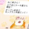 ゲゲゲの鬼太郎 第6シリーズ 第13話 雑感 地獄少女で見た。