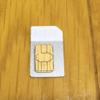 SoftBankの銀SIMをnanoSIM化!iPhone SE(5S,6,6plus,7,7plus)を通話専用で利用する!