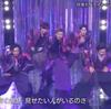 【動画】DA PUMPがバズリズム02(3月2日)に登場!「桜」などスペシャルライブを披露!
