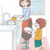 子育てコーチング お手伝いをする子供のイラスト