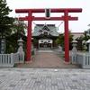 【御朱印】伊達市 伊達相馬神社