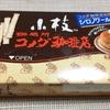 【コメダがコエダに】小枝の「シロノワール味」はとっても甘いメープル味である