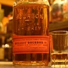 『ブレットバーボン』西部開拓者のウィスキー。アメリカの歴史を感じるバーボンです。