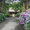 東大寺別院 阿弥陀寺|東大寺再建7別所として知られる西の紫陽花寺