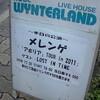 メレンゲ 「アポリア」TOUR in 2011@神戸ウィンターランド(7/2)