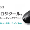 手のひらサイズが癖になる小型ワイヤレスマウス「Logicool(ロジクール)M187」