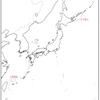 【中学地理】 日本の領土問題