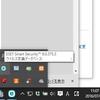Windows7からWindows10に いろいろ大変でした