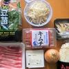 豆苗豚キムチ鍋のびっくりレシピ!だし調味料不要!安い食材の重ね煮でウマッ!