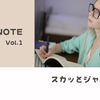 【抽象化NOTE vol.1】スカッとジャパンの離脱率