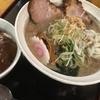 青森 つじ製麺所