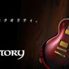 9/4(日)HISTORY DAYレポート!