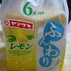 ヤマザキ ふんわり食パン★レモン味