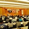 平成29年度大好き いばらき 県民会議の総会を開催しました。(平成29年5月22日)