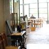 ピザ ランチで人気!甲賀市信楽町のUP cafeのカレーがめっちゃ美味しかった!口コミ・レビュー