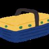 RubyMineで毎回自動生成される.ideaについて