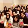 名古屋茶屋 島村楽器 教本セミナー
