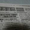 コロナウイルス禍でも休めない労働者からの「訴え」(1)