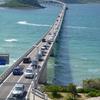 角島大橋:下関市