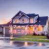 完全分離型二世帯住宅にリノベーション・リフォームする場合の相場